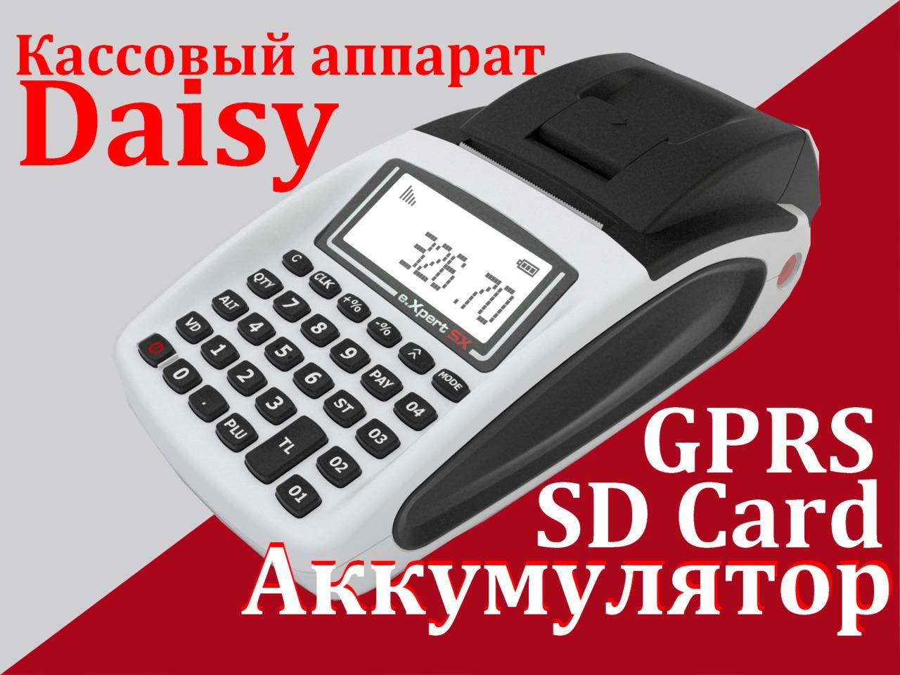 Кассовый аппарат - rostov1ctoru